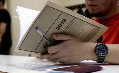 Πανελλήνιες 2019: Πότε θα ανακοινωθούν τα αποτελέσματα
