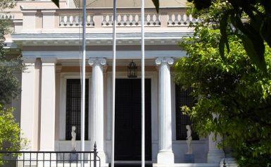 Εκτακτη συνεδρίαση του ΚΥΣΕΑ συγκαλεί η κυβέρνηση