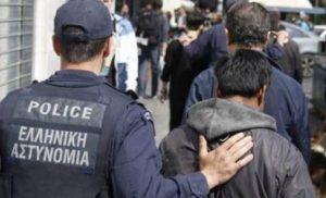 Ανοχύρωτη χώρα με το νέο «ποινικό» κώδικα – ΕΛΑΣ: Έρχονται «κύματα» αλλοδαπών κακοποιών στην Ελλάδα