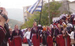 Τα λάθη που έκανε το ελληνικό κράτος με τους Πομάκους και τους έριξε στην αγκαλιά του Ερντογάν