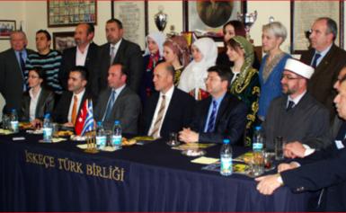Η απαράδεκτη συμπεριφορά του Τούρκου πρέσβη στην Θράκη: Θα βρεθεί κάποιος να τον επαναφέρει στην τάξη;