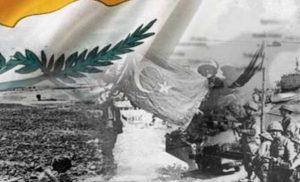 ΒΙΝΤΕΟ: Τρισδιάστατη αναπαράσταση της εισβολής του Αττίλα το 1974!