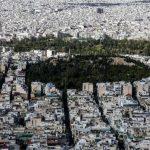 Αλλαγές στην κτηματαγορά : Στα χέρια ξένων επενδυτών το κέντρο της Αθήνας