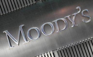 Νέο χτύπημα του Moody's στην Τουρκία Υποβάθμισε το αξιόχρεο 18 τραπεζών