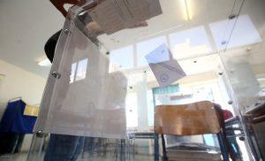 Tι δείχνει νέα δημοσκόπηση ένα μήνα πριν τις εθνικές εκλογές