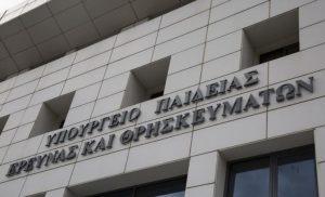 Υπεγράφη η απόφαση για 10.500 μόνιμους διορισμούς εκπαιδευτικών