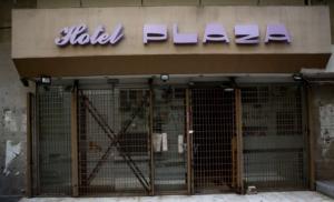 Γερμανική ΜΚΟ και ΣΥΡΙΖΑ κάλυπταν τους καταληψίες στο Athens Plazza