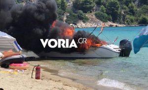Χαλκιδική: Έκρηξη σε σκάφος – Τρεις τραυματίες