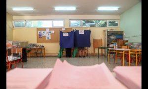 Αποτελέσματα εκλογών 2019: Ποσοστό αποχής… ρεκόρ «βλέπει» η Singular Logic