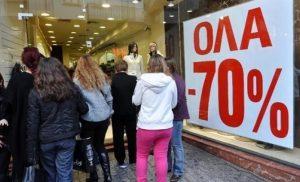 Ανοιχτά σήμερα τα καταστήματα – Δείτε το ωράριο λειτουργίας