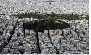 Κτηματολόγιο: Ποιες περιοχές μένουν εκτός της παράτασης που δόθηκε