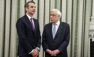 Δεν υπέγραψε ο Παυλόπουλος τις αλλαγές στην ηγεσία της Δικαιοσύνης Από την αρχή οι διαδικασίες