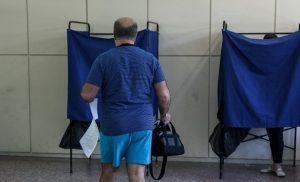 «Μάθε που ψηφίζεις» για τις εκλογές 2019: Σε λειτουργία η εφαρμογή του ΥΠΕΣ