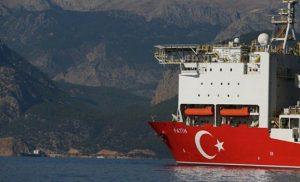Νέα πρόκληση στην κυπριακή ΑΟΖ Ξεκινά δεύτερη γεώτρηση ο Πορθητής