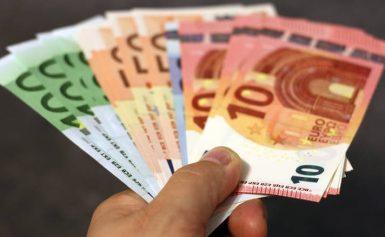 Αναδρομικά στο Ταμείο οι συνταξιούχοι