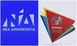 Δηλητήριο ΣΥΡΙΖΑ για το νομοσχέδιο του Μητσοτάκη! «Κράτος της Δεξιάς»!