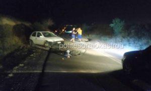 Τραγωδία στο Ωραιόκαστρο αυτοκίνητο παρέσυρε ποδηλάτη