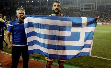 «Επιτέθηκαν» σε ποδοσφαιριστή στην Κύπρο επειδή πανηγύρισε με την ελληνική σημαία