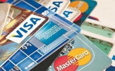 12 ερωτήσεις – απαντήσεις με τις αλλαγές στις πληρωμές με κάρτα