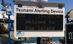 Χαμός στη Κω με τις οθόνες που προειδοποιούν για τσουνάμι!