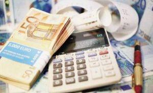 Νέα λαβράκια της ΑΑΔΕ Συνταξιούχος απέκρυψε εισοδήματα άνω των 2 εκατ ευρώ