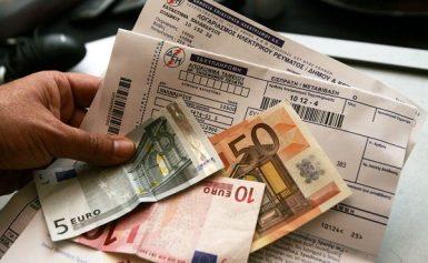 Τι θα πληρώνουμε από σήμερα για τη ΔΕΗ – Ολες οι αλλαγές στις χρεώσεις