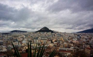 Καιρός: Αλλάζει το σκηνικό – Πού περιμένουμε βροχές