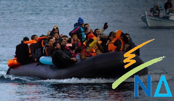 Οι βουλευτές της Ν.Δ. συμφώνησαν ΟΛΟΙ να γεμίσει η Ελλάδα με ΛΑΘΡΟΕΙΣΒΟΛΕΙΣ