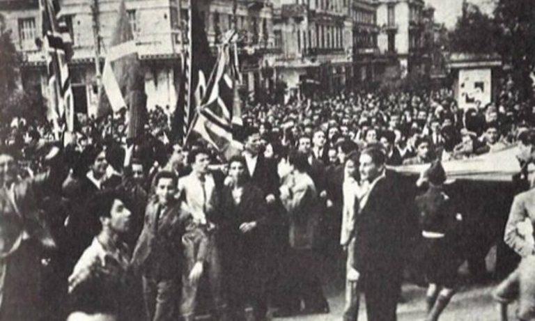 75 χρόνια από την απελευθέρωση από τους Γερμανούς H Aθήνα γιορτάζει