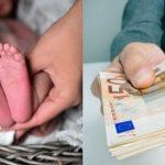 Εγκαίνια για την πλατφόρμα του επιδόματος γέννησης – Το ΦΕΚ με τα δικαιολογητικά και τις προϋποθέσεις