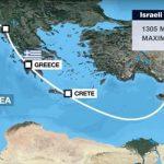 Σφοδρή κόντρα Ιταλίας – Τουρκίας για τον Eastmed – Η Ρώμη διαψεύδει δημοσίευμα του «Anadolu»