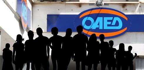 ΟΑΕΔ: Ανοίγουν θέσεις εργασίας - Δείτε αναλυτικά τα προγράμματα και ποιους αφορούν