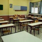 Κλειστά σχολεία στη Θεσσαλονίκη λόγω κρουσμάτων ψώρας