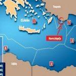 Πολύ κοντά σε συμφωνία με την Αίγυπτο για ΑΟΖ με μειωμένη επήρεια των νησιών… και στο βάθος συμφωνία με Τουρκία