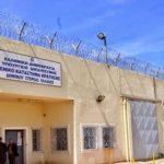 Έρευνα στα κελιά των Φυλακών Δομοκού – Τι εντόπισαν οι Αρχές