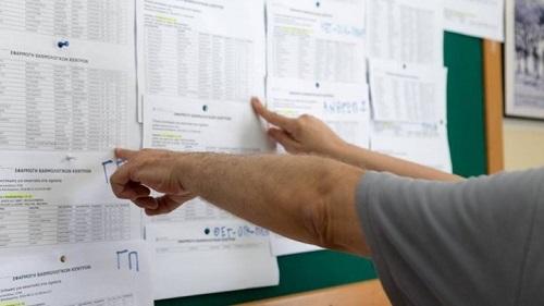 Πανελλήνιες 2021 Εκτός ΑΕΙ 25.000 υποψήφιοι λόγω Ελάχιστης Βάσης Εισαγωγής