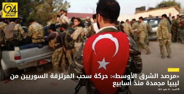 Οι Τούρκοι τρώνε τα λεφτά από τους τρομοκράτες μισθοφόρους τους!